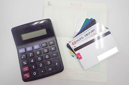 通帳とローンカードと電卓